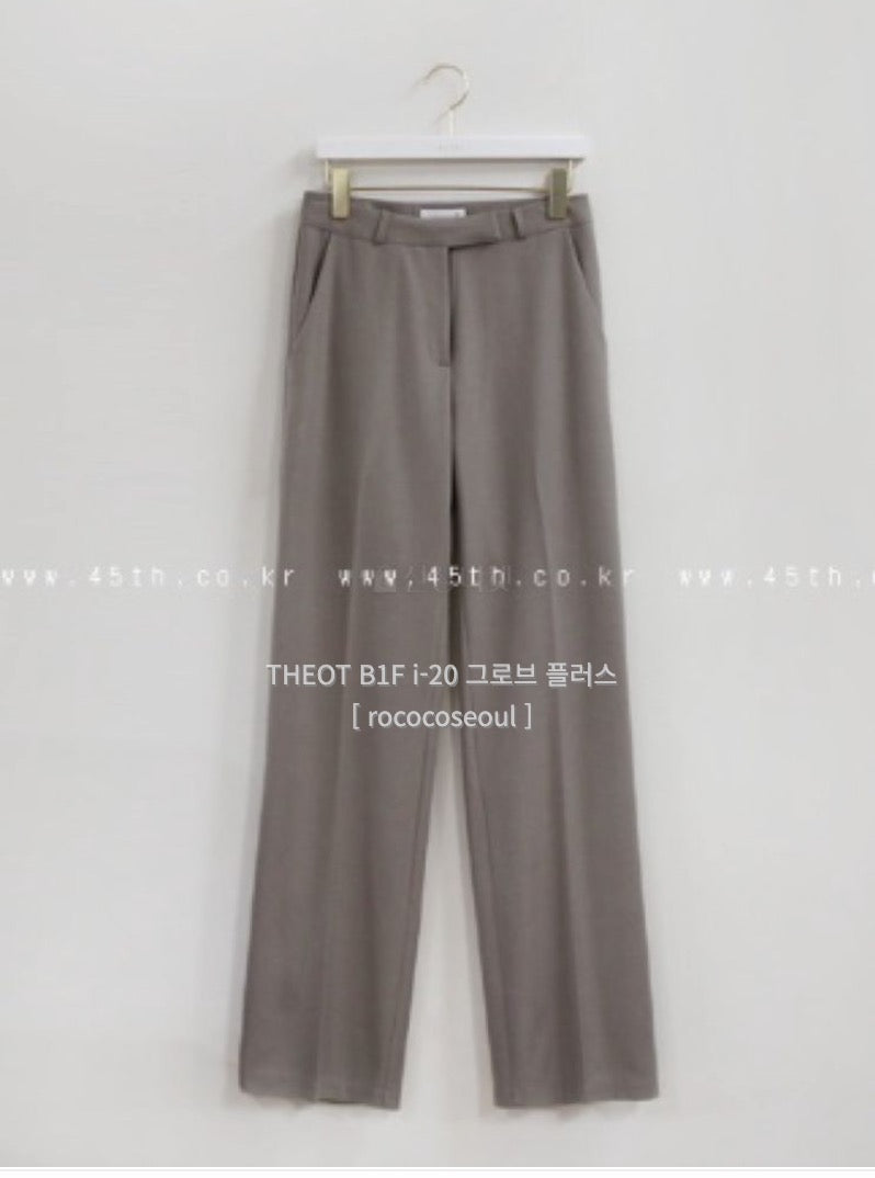 Grove Benz Pants