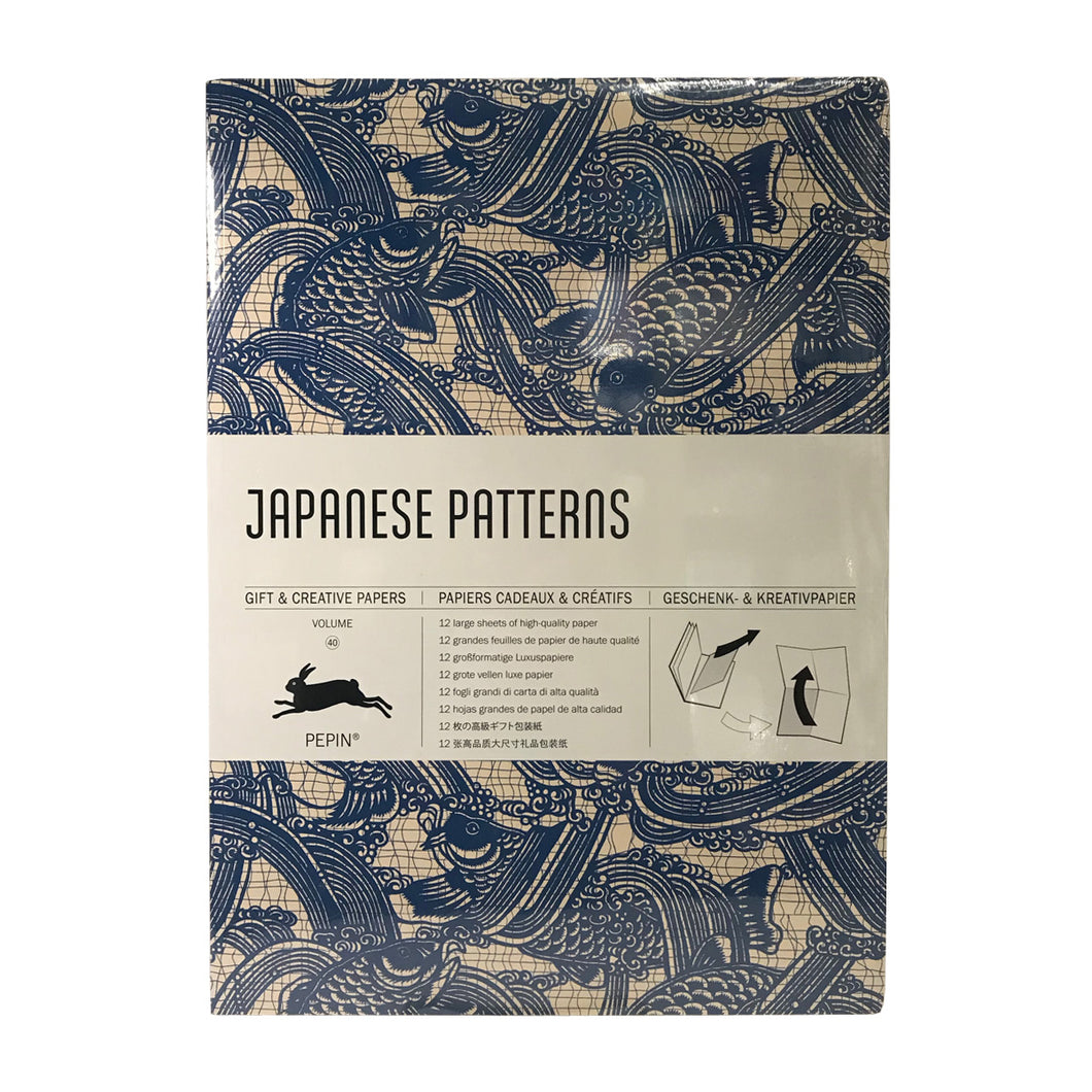 Gift Wrapping Book - Japanese Patterns