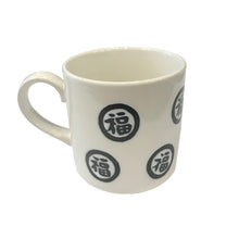 Load image into Gallery viewer, Fuji Lucky Cat Mug with Handle