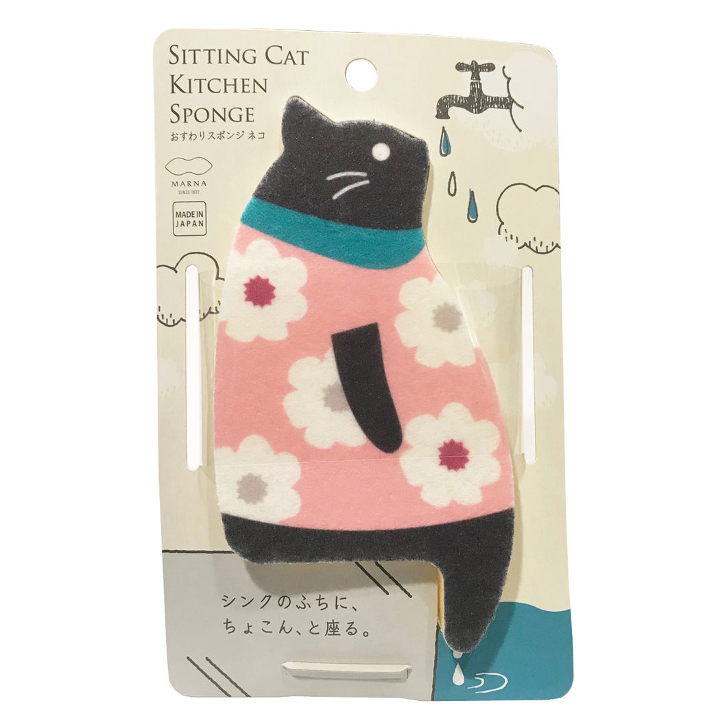 Sitting Cat Kitchen Sponge