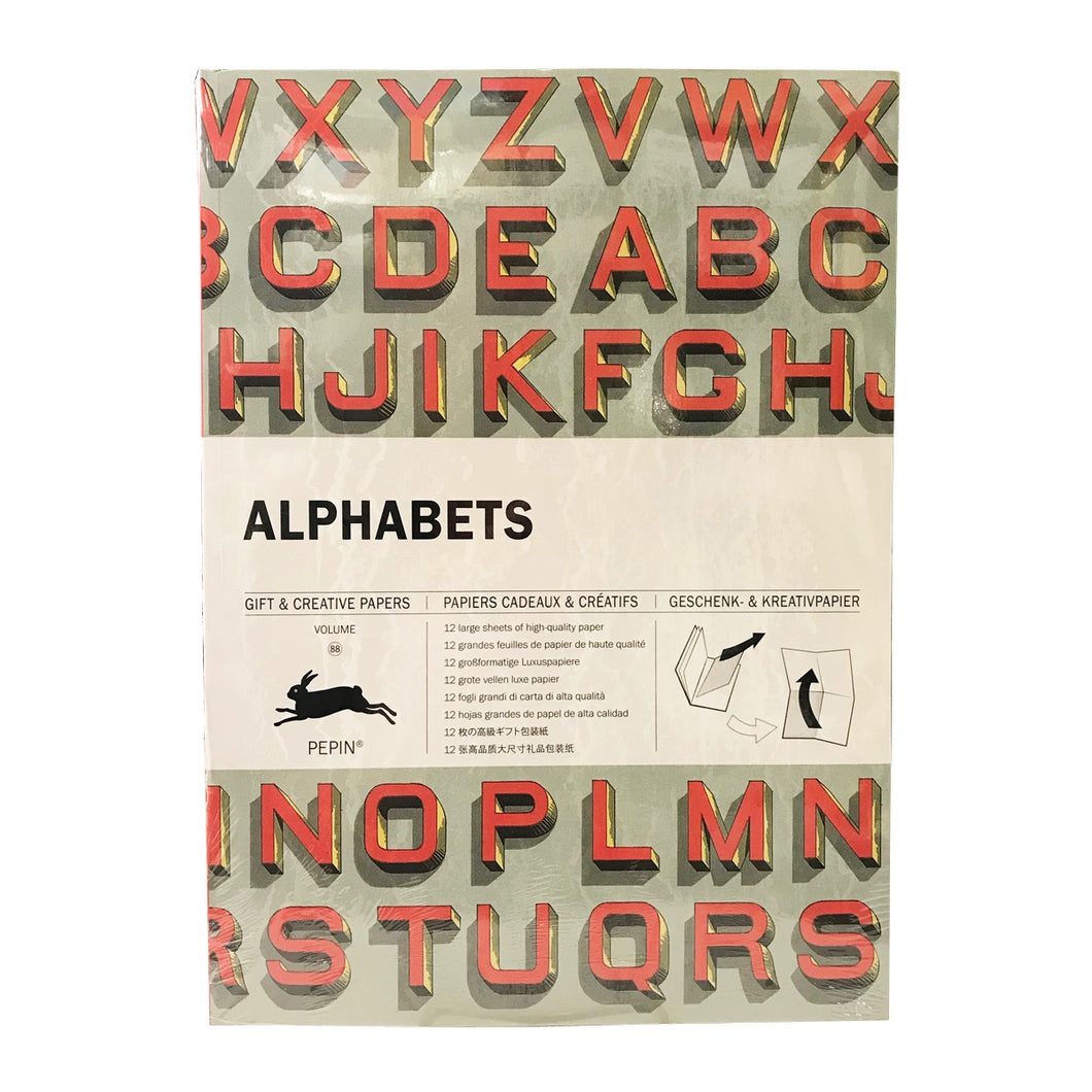 Gift Wrapping Book - Alphabets