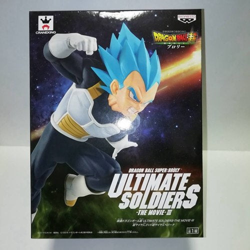 Dragon Ball Super: Broly Ultimate Soldiers Figures By BANPRESTO
