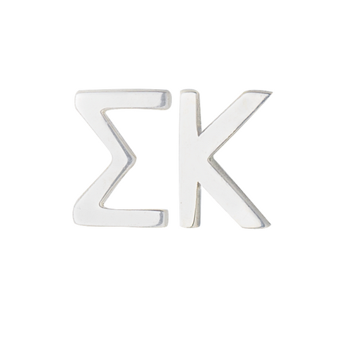 Silver Sigma Kappa Earrings
