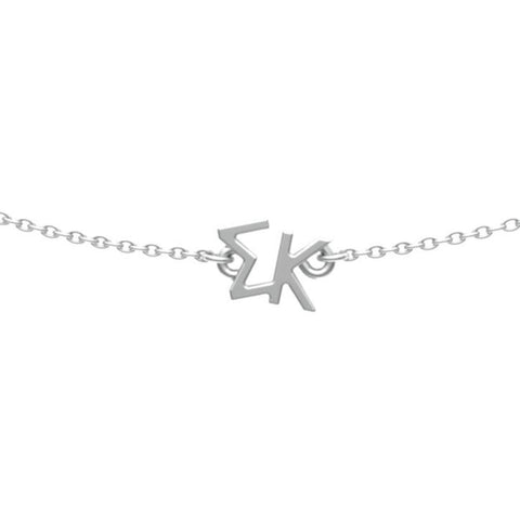 Silver Sigma Kappa Necklace