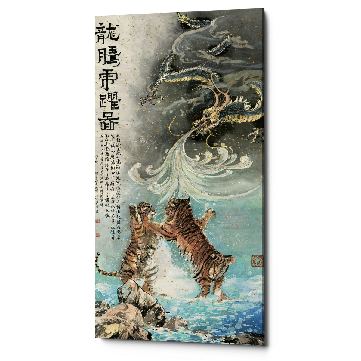 "Epic Graffiti ""Fly Like a Dragon, Jump Like a Tiger"" by River Han, Giclee Canvas Wall Art"