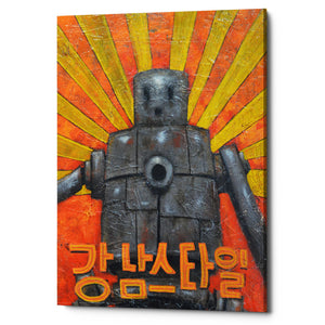 "Epic Graffiti ""Gangnam Style"" by Craig Snodgrass, Giclee Canvas Wall Art"