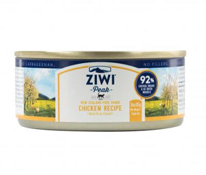 Ziwi Peak Moist Chicken For Cats