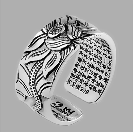 Positive Thoughts Lotus Pattern Ring