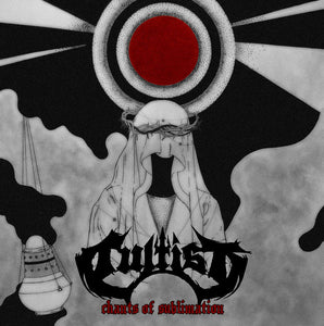 Cultist  ‎– Chants of Sublimation (CD)