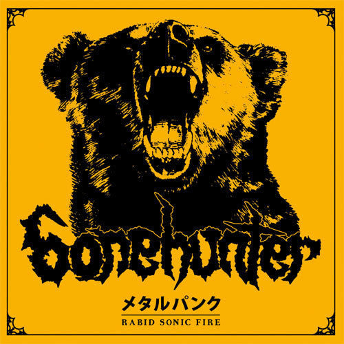 Bonehunter ‎– Rabid Sonic Fire (CD)