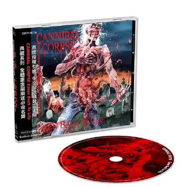 CANNIBAL CORPSE Eaten Back To Life  (CD)