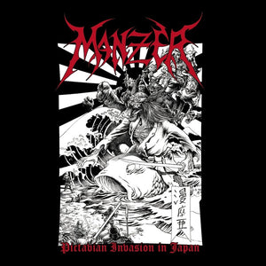 Manzer ‎– Pictavian Invasion In Japan  (CD)