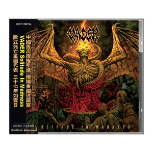 VADER Solitude In Madness (CD)