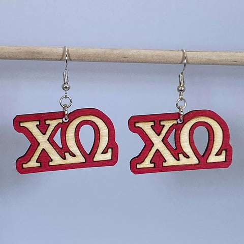 Sorority Earrings - Letters - cates-concepts.