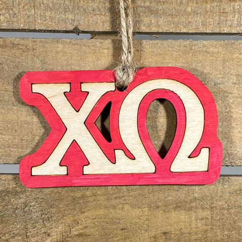 Sorority Ornaments - Letters - cates-concepts.