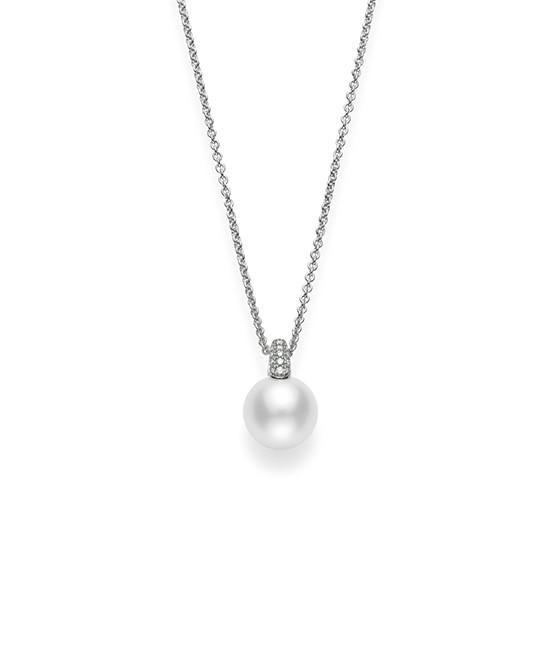 White South Sea Cultured Pearl and Pavé Diamond Pendant 12mm