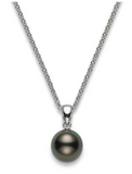Black South Sea Cultured Pearl Pendant 11mm A+