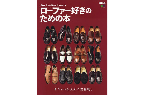 2nd Magazine 'For Loafers Lovers'