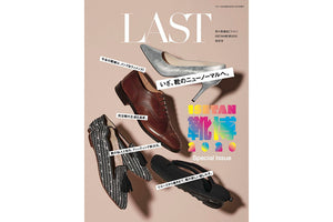 LAST Special Issue: ISETAN Shoe Expo 2020