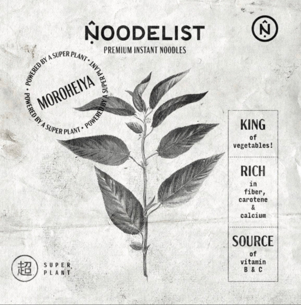 Moroheiya plant-based instant noodles