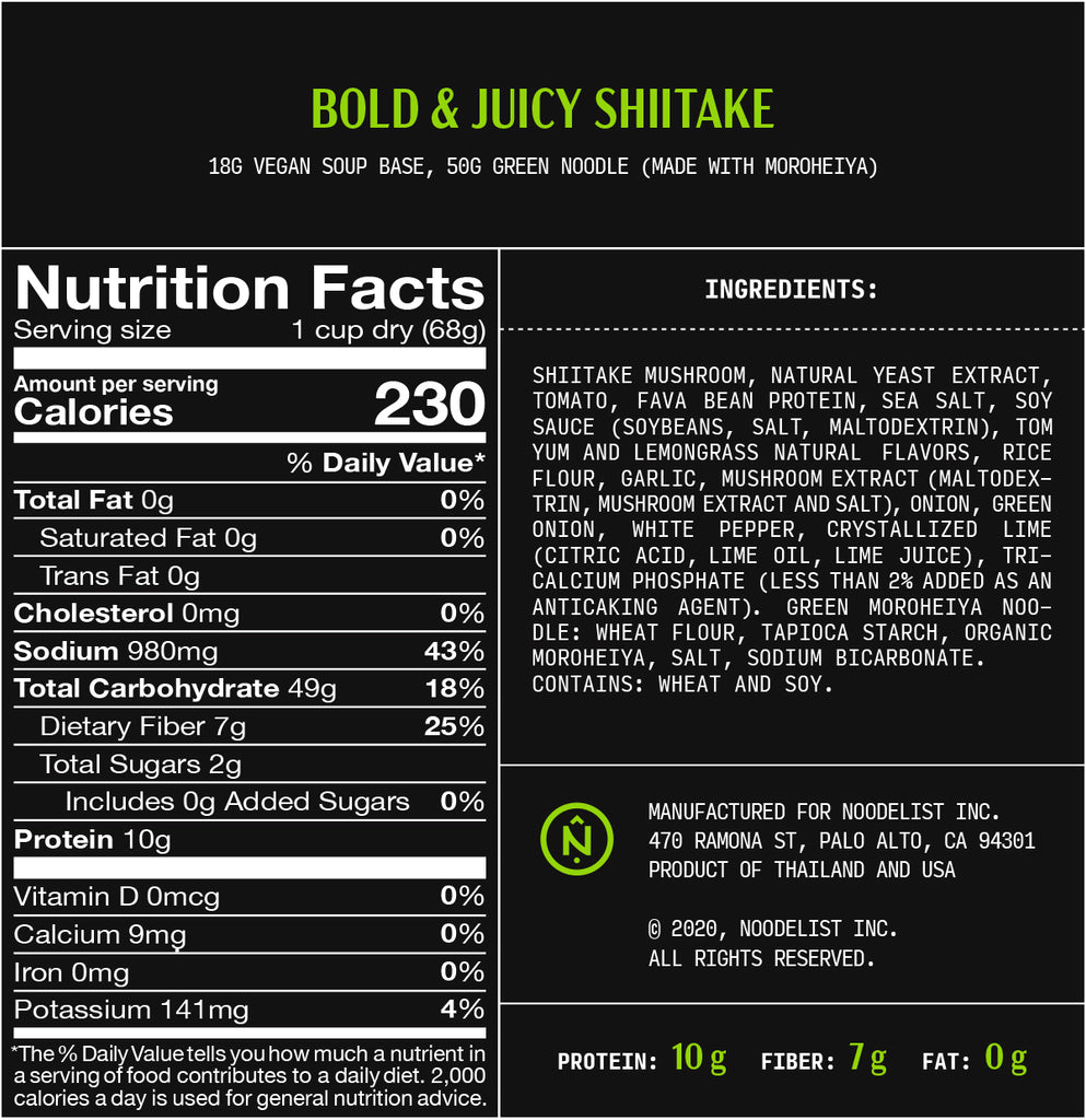 COMING SOON - Noodelist Bold & Juicy Shiitake / 1-pack