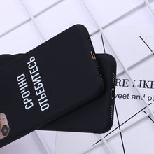 Load image into Gallery viewer, Kummel Black Color Paint Mobile Phone Cases For Huawei Mate 9 10 20 30 Pro X NOVA 2 2S PLUS lite Enjoy 7S P Smart Enjoy