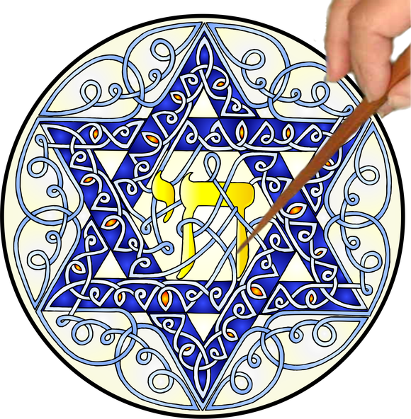 Celtic Star of David Mandalynth - Mindful Tracing Art for Stress, Anxiety and Attention Management