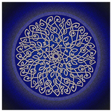 Celtic Art Burst in Dark Blue Canvas Wall Art