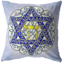 Load image into Gallery viewer, jewish, judaic,jew,hebrew,hamesh,hamsa,chamsa,khamsa,tribe of God,chai,star of david, mogen david, menorah, Chanukah, Hanukkah, Festival of Lights