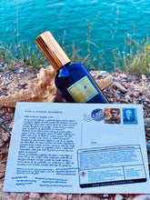 Load image into Gallery viewer, SEASTAR PERFUME DECLARATION POSTCARD SERBIAN