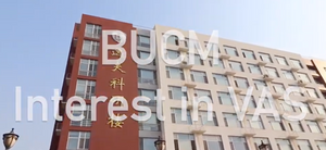 "[VIDEO] ""...we got interested in VAS, so BUCM gave support from the Chinese government to invite Dr. Bahr and Dr. Wirz..."