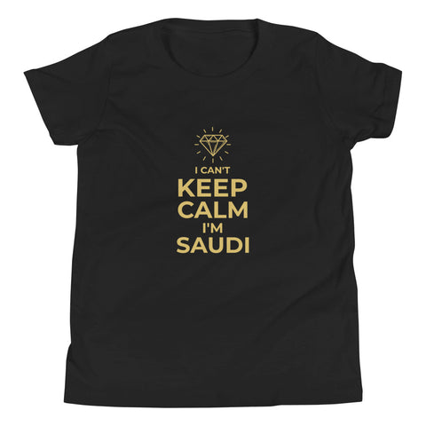 I Can't Keep Calm I'm Saudi Youth Short Sleeve T-Shirt