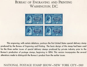 Souvenir Card, Bureau of Engraving and Printing, NYC 1969