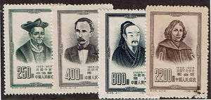 China  Peoples Republic #190-213
