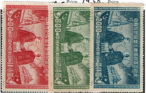 China  Peoples Republic #74-6 Cat. Value $ 18.50  Probable Reprint Set