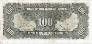 China 100 Yuan KR 260a 1944 Very Fine