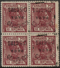 Load image into Gallery viewer, Fernando POO #168, Inverted Overprint, Block of 4
