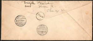 United States, First Around the World Flight Cover