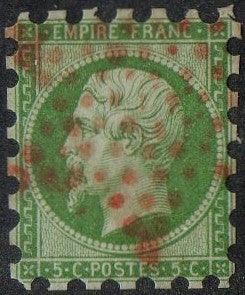 France #13, Private Perf 7, Used, Extra Fine