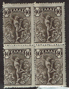 Greece 173 MNH