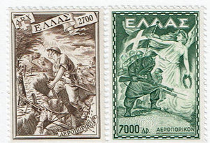 Greece C69-70 MH