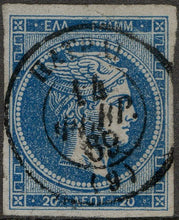 "Load image into Gallery viewer, Greece Scott# 20, Double ""2"" Control - With Cert. 2 Known"