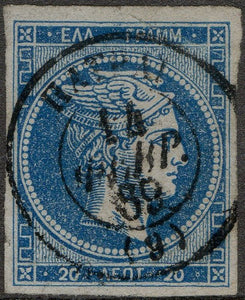 "Greece Scott# 20, Double ""2"" Control - Only 2 Known"