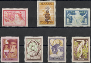 Greece 549-555 MH