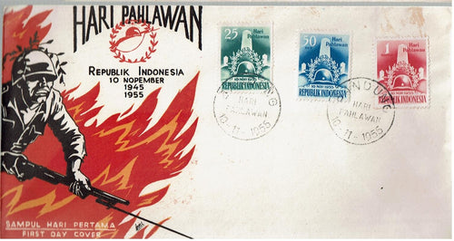 Indonesia #418-20 FDC 1955