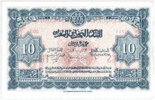 Load image into Gallery viewer, Morocco 10 francs KR 25 1944 Uncirculated