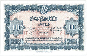 Morocco 10 francs KR 25 1944 Uncirculated