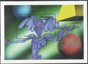 Nicaragua Scarce Issue Alien Sighting Stamps, Set of 8