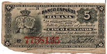 Load image into Gallery viewer, Spain 5 Centavos KR 29d 1883 About Uncirculated