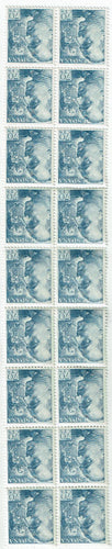 Spain #701a Strip of 18 stamps